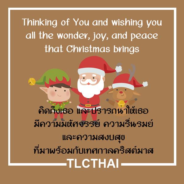 happy-merry-christmas-2019